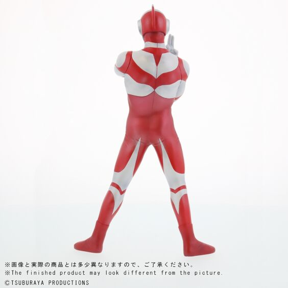 Ultraman Great