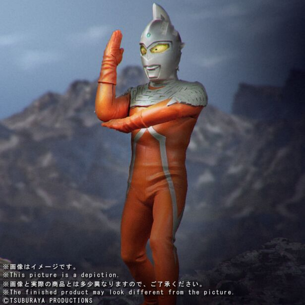 Ultraseven Wide Shot (Light-Up Ver.)