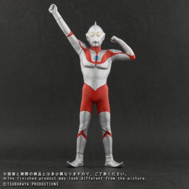 ULTRAMAN B type Appearance Pose